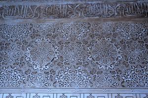 Beautiful arabesques Alhambra Granada