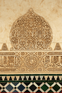 Decoration of Palacios Nazaries