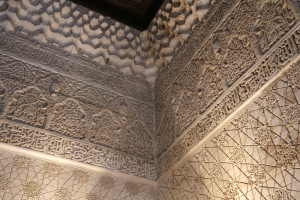 Wall arabesques in Alhambra