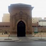 Puerta in Granada